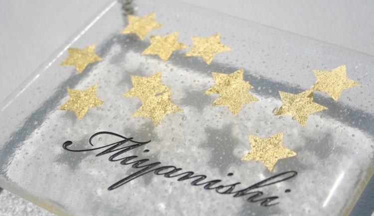 手作りガラス表札II「金箔シリーズ」KG-13