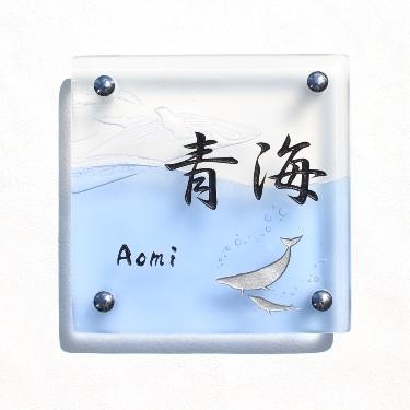 手作りガラス表札、表札1.com