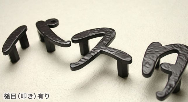 アルミ表札バラ文字タイプのサンプル画像。サンプルはカタカナで「パスタ」