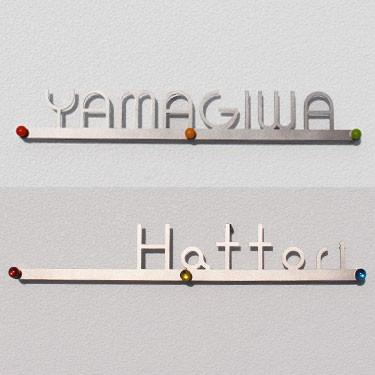 チタン表札シンプルラインR(飾りビス付き)のサンプル。お名前はYAMAGIWAとHattoriで作りました。