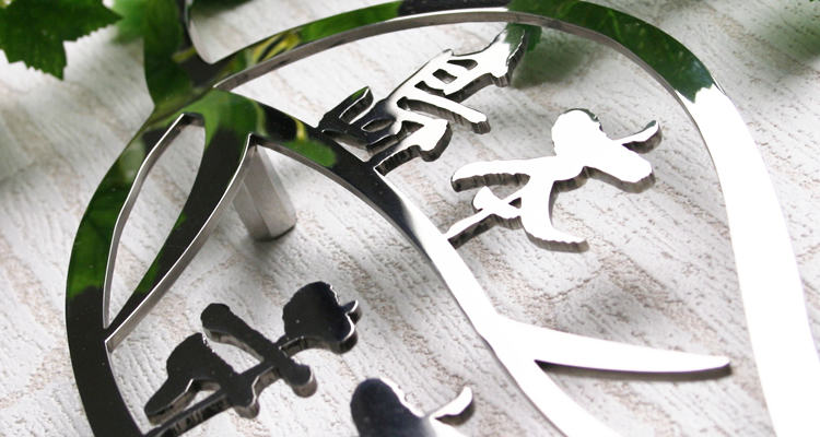 ステンレスレーザーカット表札「2世帯タイプ」2F12