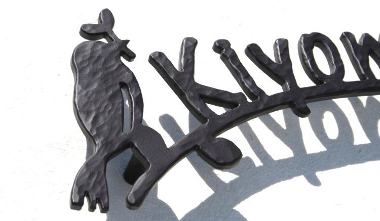 アルミ表札「小鳥からの贈り物」