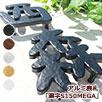 GHO-1PAL-110「漢字タイプS150」