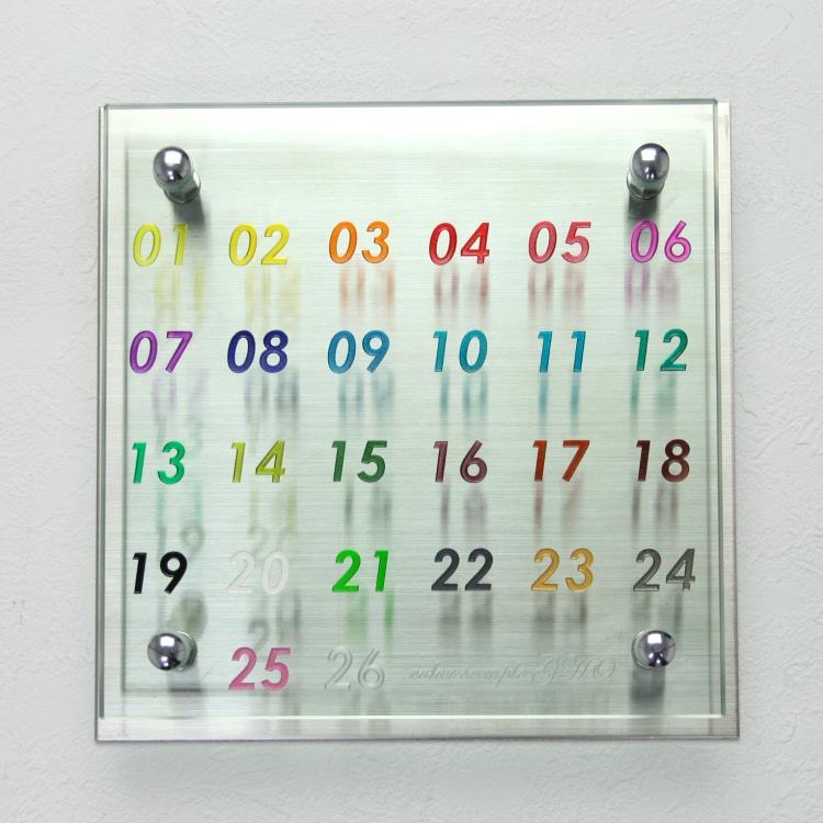 クリアガラス板付き文字色見本