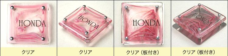 ガラスの色:マーブルピンク