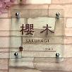 正方形S170(SAKURAGI)