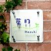 正方形S170(HAZUKI・板付)