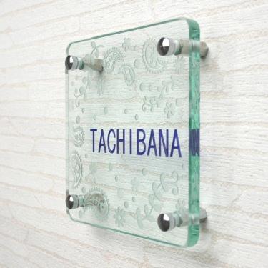 フラットガラス表札Gシリーズ 正方形150「ペイズリー(フロスト模様)