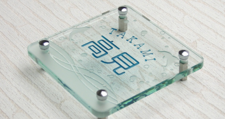 フラットガラス表札Gシリーズ 正方形150「オーシャン(フロスト模様)