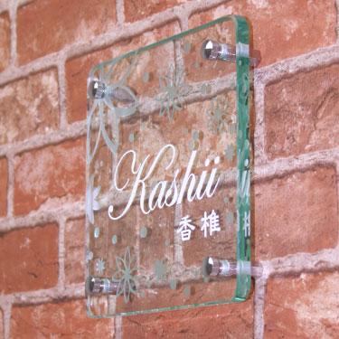 フラットガラス表札Gシリーズ正方形170クリア「ブーケ」