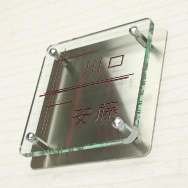 フラットガラス表札Gシリーズ「正方形170クリア」ステンレス板付・2世帯