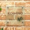正方形S170(KOSHINO)