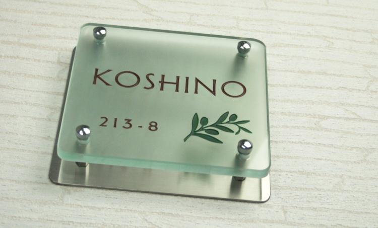 フラットガラス表札Gシリーズ「正方形170フロスト」ステンレス板付・2色