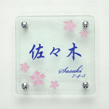 フラットガラス表札Gシリーズ 「正方形150クリア・なでしこ(撫子)」(2色目込み)