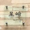 正方形S150(HOSHIZAKI)