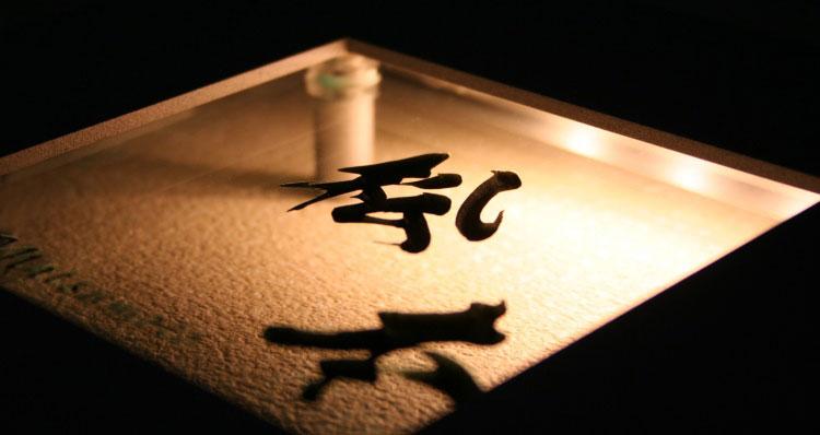 フラットガラスGシリーズ正方形「LEDフレーム」