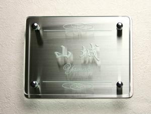 フラットガラス表札Gシリーズ長方形200クリア