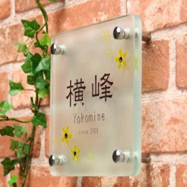 フラットガラス表札Gシリーズ「正方形150フロスト」2色