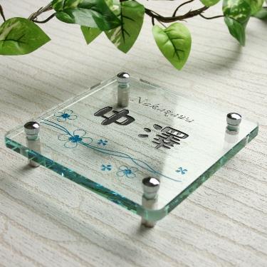 フラットガラス表札Gシリーズ「正方形150クリア」(2色目込み)