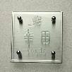 正方形S150サイズ(KOUDA・色無し・板付)