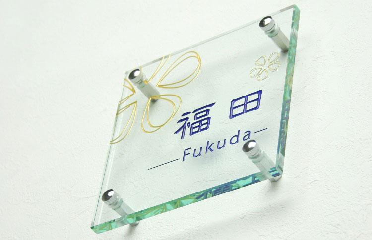 フラットガラスガラス表札正方形170クリア(2色目込み価格)