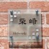正方形S150サイズ(SHIBASAKI・フロスト)