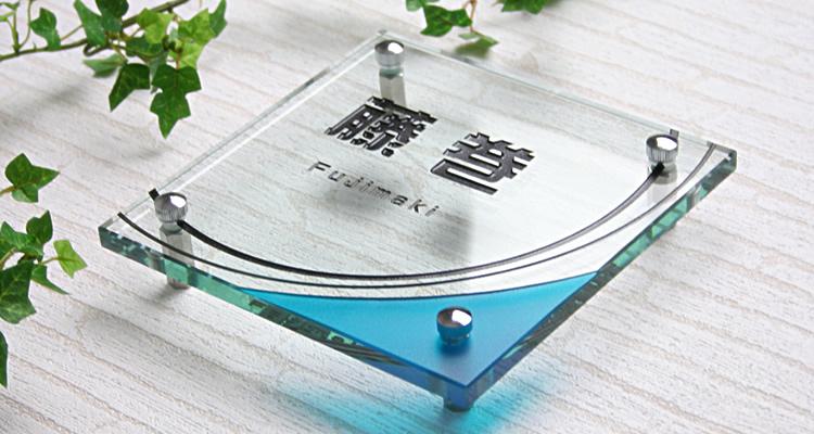 フラットガラス表札正方形170サイズ