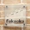 正方形S200サイズ(FUKUOKA)