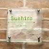 正方形S200サイズ(SUEHIRO)