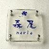正方形S170サイズ(MORIO)