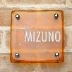 正方形S150サイズ(MIZUNO)