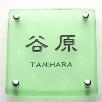 正方形S170サイズ(TANIHARA)