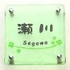 正方形S170サイズ(SEGAWA)