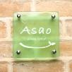 正方形S150サイズ(ASAO)