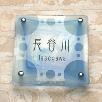 正方形S150サイズ(HASEGAWA)