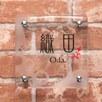 正方形S150サイズ(ODA)