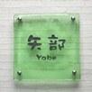 正方形S200サイズ(YABE)