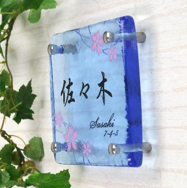 フラットガラス表札Gシリーズ「正方形150クリア・なでしこ(撫子)」(2色目込み)