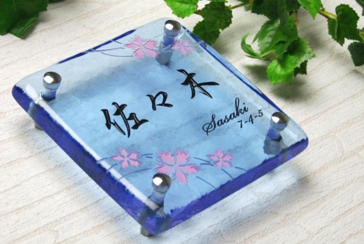 手作りガラス表札正方形150ブルー「なでしこ(撫子)」
