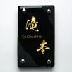 長方形R200サイズ(TAKIMOTO)