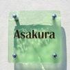 正方形S150サイズ(ASAKURA)