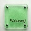 正方形S170サイズ(WAKASUGI)