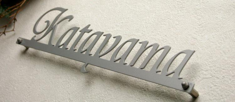 ステンレスレーザーカット表札「シンプルライン」GHO-02