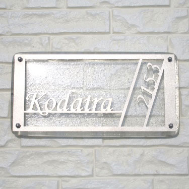 チタン表札手作りガラスII付き「クアドラート・番地付き」