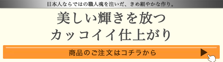 ステンレスレーザーカット表札「バフ仕上げ」