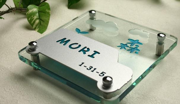 LS表札「スタート」(フラットガラスGシリーズ正方形170)
