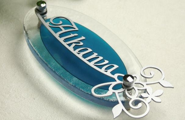 LS表札 「ブローチ」(手作りガラスオーヴァル200)