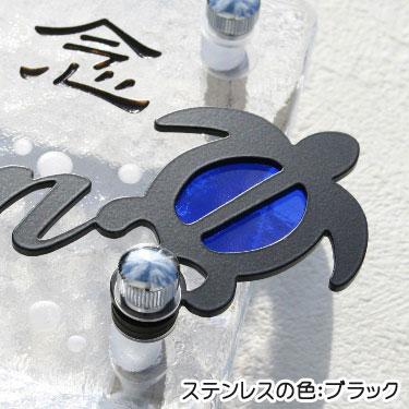 LS表札「大海原」(手作りガラス長方形200クリア)