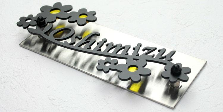 マンション表札ステンレスレーザーカット「お花」