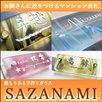手作りガラス表札(SAZANAMI)